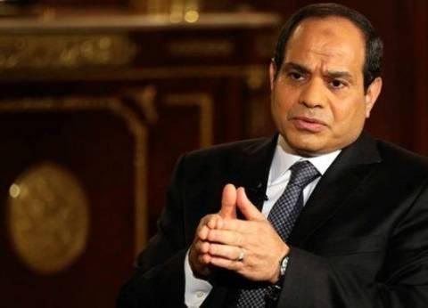 السيسي: خطط مصر التنموية تسعى لتحقيق العدالة الاجتماعية