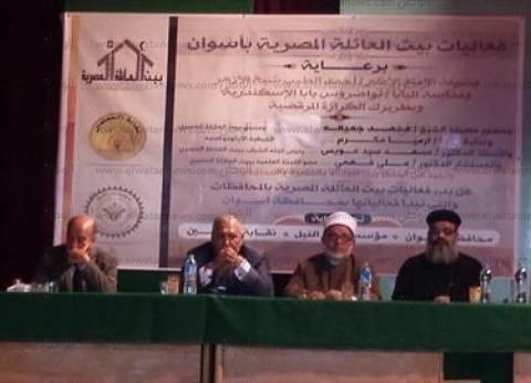 بيت العائلة بأسيوط: تفجير طنطا والإسكندرية جريمة في حق المصريين