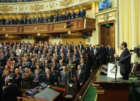 عاجل| السيسي يؤدي اليمين الدستورية أمام البرلمان بعد قليل