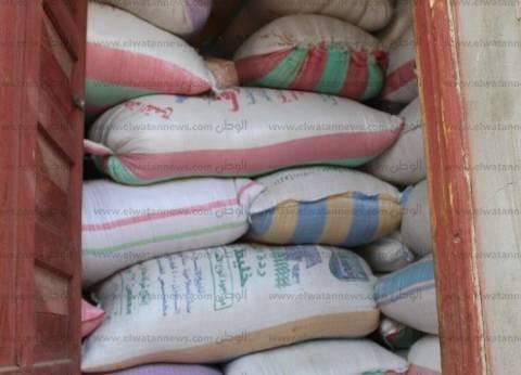 ضبط محتكر بحيازته 33 طن أرز في كفر الشيخ