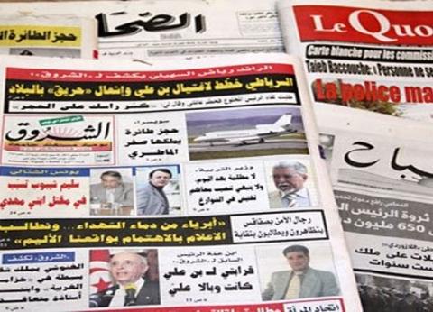عناوين مثيرة للصحف التونسية قبل مواجهة «الأهلي والترجي» في نهائي أفريقيا