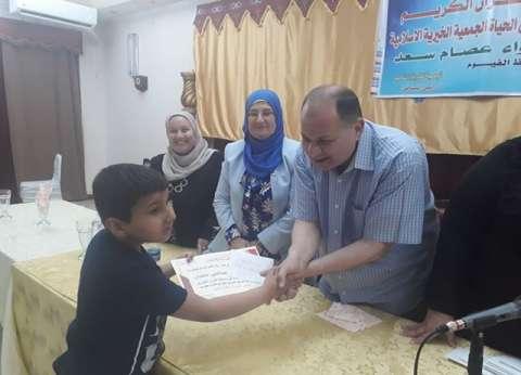 تكريم 122 من حفظة القرآن الكريم في حفل إفطار للأيتام بالفيوم