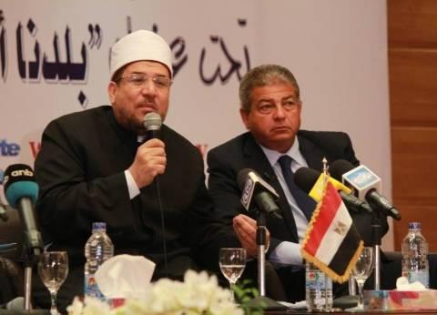 وزير الشباب: مصر تسمح للمعارضين بمهاجمة النظام من دول أخرى