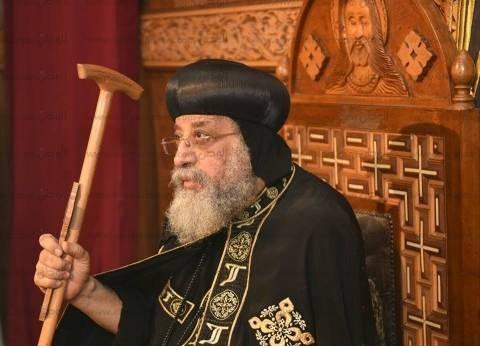 الكنيسة: البابا خضع لجراحة ميكروسكوبية وسيعود للقاهرة بعد أسبوعين
