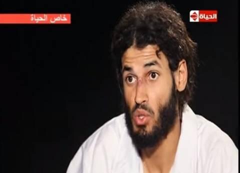 """لماذا دافع """"إرهابي الواحات"""" عن الدولة العثمانية في حواره مع عماد أديب؟"""