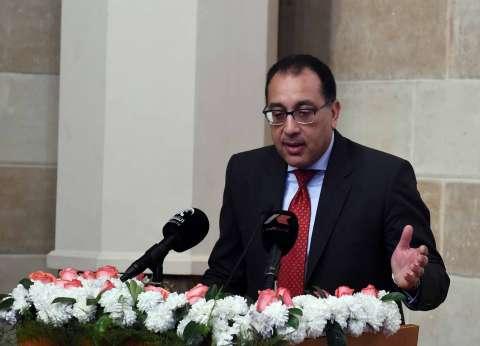 رئيس الوزراء يطمئن على استعدادات استضافة ملتقى الشباب العربي الإفريقي