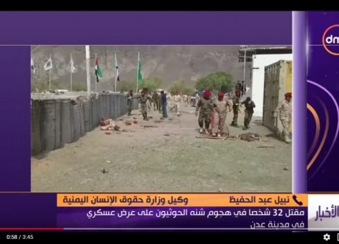 حقوق الإنسان اليمنية: الحوثيون لم يفوا بأي اتفاقات.. ويقتلون اليمنيين
