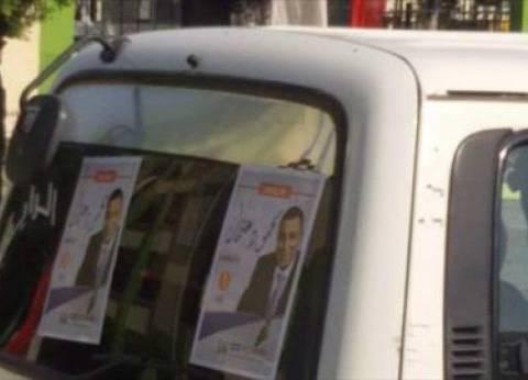 """""""المصري لحقوق الإنسان"""" بالإسماعيلية يرصد حشد المرشحين للناخبين في سيارات ميكروباص"""