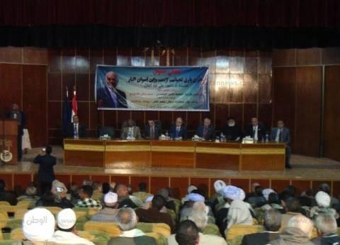 """""""دعم مصر"""" ينظم مؤتمر تأييد للرئيس السيسي في أسوان"""