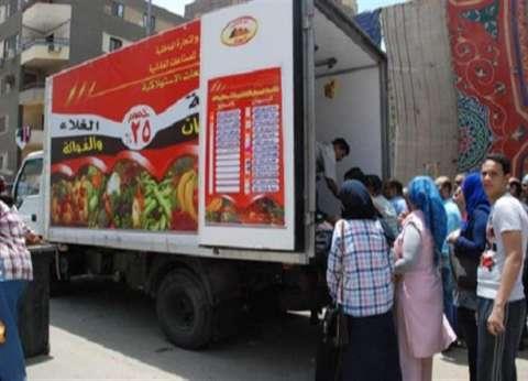 """""""التموين"""": 1000 سيارة متنقلة لبيع السلع الأساسية في رمضان"""