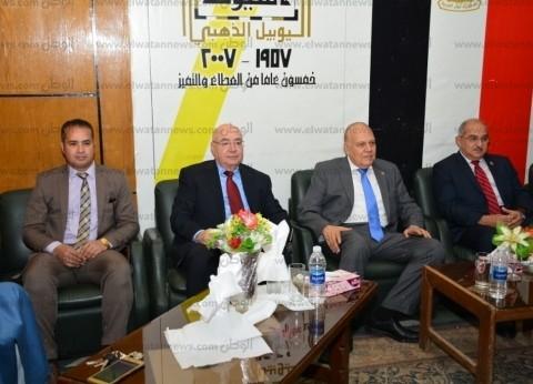  بالصور  أمين اتحاد الجامعات العربية يصل جامعة أسيوط