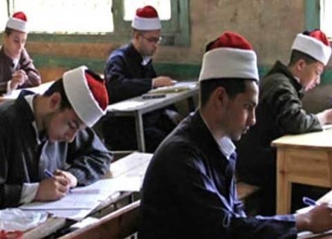 """رئيس """"المعاهد الأزهرية"""": 9 آلاف طعن على تصحيح امتحانات الثانوية بأسبوع"""