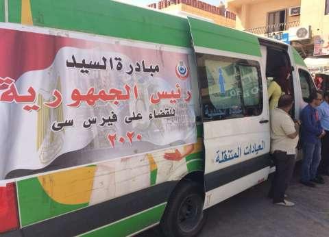 """قبل انطلاق المسح الطبي الأضخم.. جهود مصر والسيسي في مكافحة فيروس """"سي"""""""