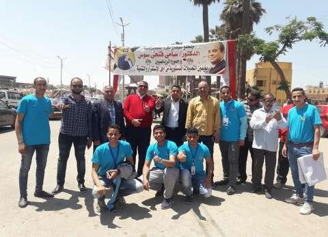 """""""شباب ورياضة سوهاج"""" تنظم مسيرة لحث الناخبين على المشاركة في الاستفتاء"""