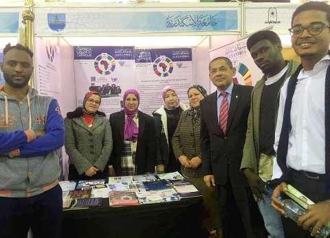 جامعة الإسكندرية تشارك في الملتقى الأول للجامعات المصرية السودانية