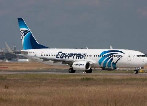 """""""مصرللطيران"""": عودة 3 آلاف حاج على متن 15 رحلة جوية من مطار جدة اليوم"""