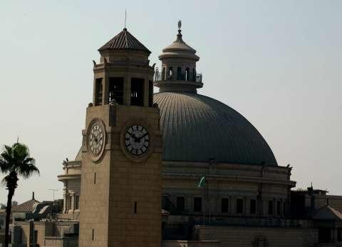 جامعة القاهرة تعلن توافر منح للدراسة في المملكة العربية السعودية