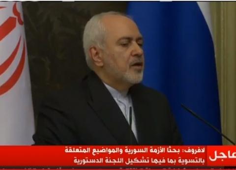 وزير خارجية إيران: على واشنطن التخلي عن سياستها المعادية للمنطقة