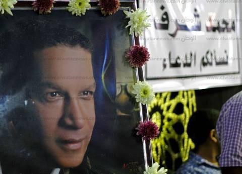 """نجل محمد شرف: أشرف عبدالباقي ساعد والدي في علاجه.. و""""بعتبره زي أبويا"""""""