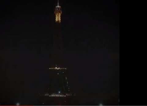 بالفيديو| لحظة إطفاء أضواء برج إيفل حدادا على ضحايا اعتداءات باريس