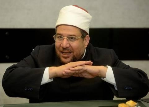 """وزراء الأوقاف من دول العالم يشاركون في مؤتمر بأسوان عن """"المؤسسات الدينية"""""""