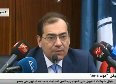 وزير البترول القبرصي: مصر بوابة عبور تصدير الغاز إلى أوروبا