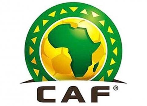 """يحدث اليوم  """"كاف"""" يجتمع لتحديد الدولة المضيفة لأمم إفريقيا 2019"""