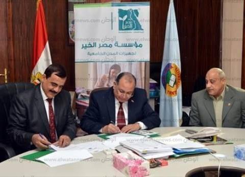 """""""مصر الخير"""" توصل المياه لـ700 منزل في كفر الشيخ"""