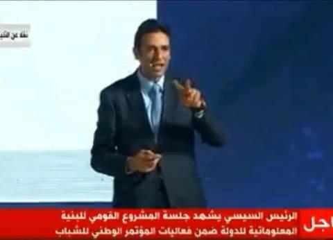 """""""خبراء"""" عن مقترح إنشاء مراكز لريادة الأعمال: سيدعم الاقتصاد المصري ككل"""