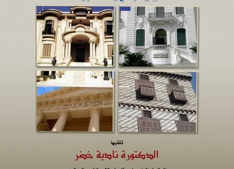 متحف الحضارة يحتفل باليوم العالمي للمتاحف