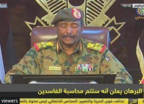 عاجل| البرهان: إلغاء حظر التجول في السودان.. والفترة الانتقالية عامين