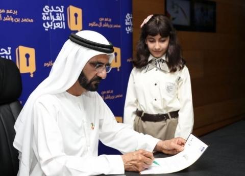 """رسالة صارمة من حاكم دبي لمغردين: همّهم """"عدد المتابعين"""" على حساب الوطن"""