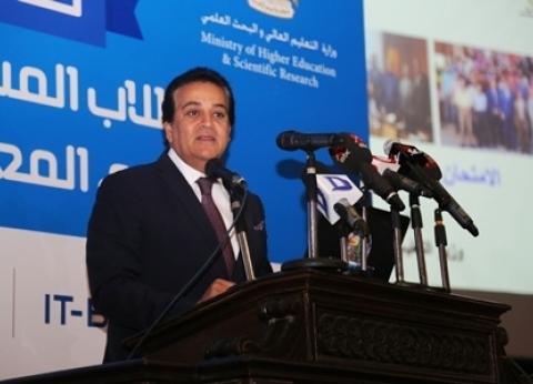 وزير التعليم العالي ينعى شهداء حادث المنيا الإرهابي