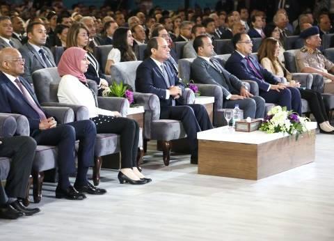 """منها """"اسأل الرئيس"""".. أجندة اليوم الثاني لمؤتمر الشباب في جامعة القاهرة"""