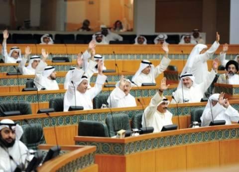 أحكام بالسجن لمتورطين في اقتحام البرلمان الكويتي من بينهم نواب حاليين