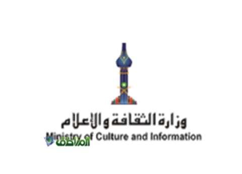 إقليم شرق الدلتا الثقافي ينظم احتفالية دينية بمناسبة المولد النبوي
