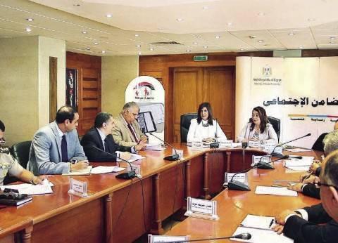 لجنة «المصريين فى قطر»: تسيير رحلات لأقرب نقطة للدوحة
