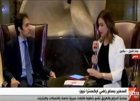 0048b4929 الرئاسة: السيسي استعرض جهود مصر في 5 سنوات بمبادرة الحزام والطريق