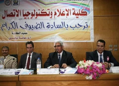 المسلماني: مصر شهدت تطورا في البنية التحتية والاقتصاد