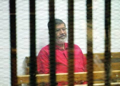 «النقض» تصدر حكماً نهائياً بإعدام 3 «إخوان» والمؤبد لـ«مرسى» فى «التخابر مع قطر»