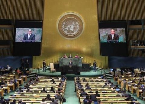 عاجل| السيسي يتوجه لإلقاء كلمته بالجمعية العامة للأمم المتحدة