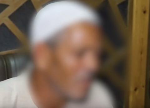 أول فيديو لـ سفاح بني سويف.. اغتصب وقتل أربع مُسنات بدافع السرقة