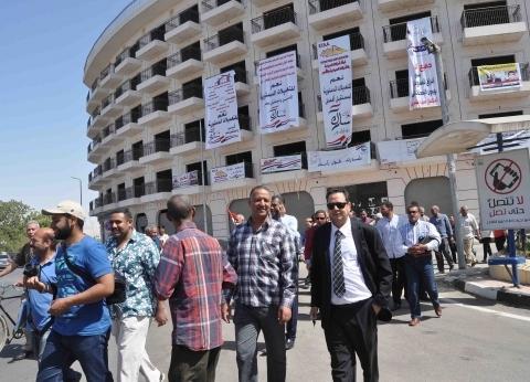 معلمو الأقصر في مسيرة لدعم التعديلات الدستورية