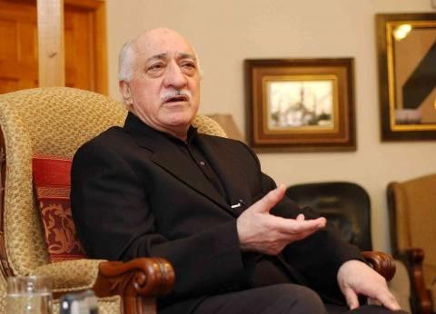 الولايات المتحدة تدرس طلبات تركيا لتسليم جولن