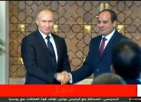 بوتين: حجم التبادل التجاري بين مصر ورسيا تجاوز 4 مليارات دولار