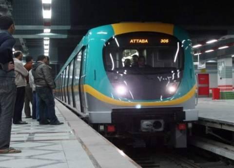 """""""القومية للأنفاق"""": """"RATP"""" الفرنسية تقترب من إدارة الخط الثالث للمترو"""