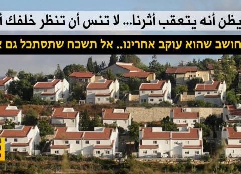 """إعلام """"حزب الله"""" يشن حربا على إسرائيل"""