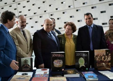"""""""مكتبة الإسكندرية"""" تعرض كنوز مصر في معجم مجوهرات الحضارات القديمة"""