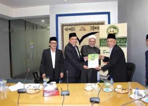 """افتتاح مكتب جديد لفرع """"خريجي الأزهر"""" في ماليزيا"""