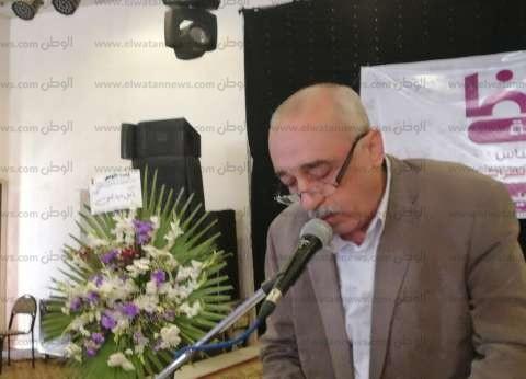 محافظ كفر الشيخ السابق: سنسخر كل جهودنا لرعاية الشباب والمرأة المعيلة